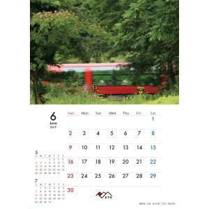 2019年トキ鉄カレンダー 中綴じ壁掛け  tokitetsu-official 09