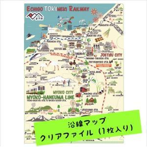 女性に大人気 地図 かわいい トキ鉄沿線マップ クリアファイル ポイント消化 tokitetsu-official