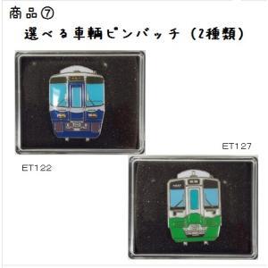 2019年トキ鉄福袋 選べるトキ鉄セット|tokitetsu-official|08