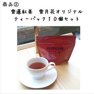 2019年トキ鉄福袋 よくばり雪月花セット|tokitetsu-official|03