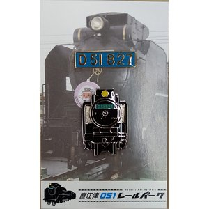 SLピンズセット|tokitetsu-official