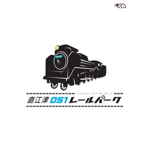 D51 クリアファイル  ロゴ|tokitetsu-official