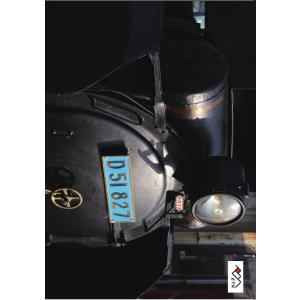 D51 クリアファイル  ナンバープレート|tokitetsu-official
