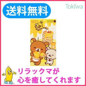 コンドーム/オカモト リラックマ コンドーム ほ...の商品画像