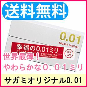 コンドーム (サガミ sagami) 0.01 -0.02  【サガミオリジナル001の特徴】 ・従...