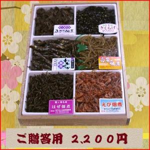 ギフト用折詰 2.200円|tokiwashouten