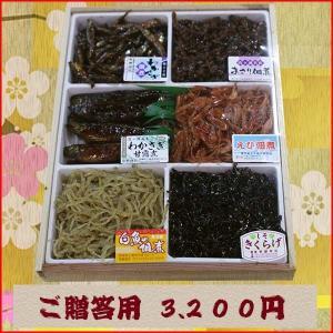 ギフト用折詰 3.200円|tokiwashouten