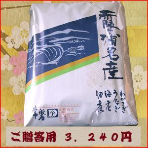 ギフト用商品 3.000円|tokiwashouten