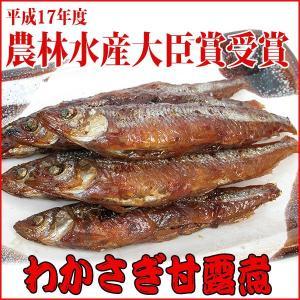 わかさぎ甘露煮|tokiwashouten