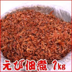 大特価!!えび佃煮 1kg|tokiwashouten
