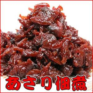あさり佃煮|tokiwashouten