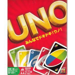 マテルインターナショナル ウノ カードゲーム|tokiwaya