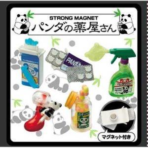 リーメント ぷちサンプル マグネット パンダの薬屋さん|tokiwaya