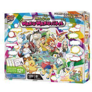 ポケモンカードゲームBW みんなのWAKUWAKUバトル|tokiwaya