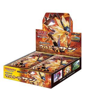 ポケモンカードゲーム サン&ムーン 拡張パック ウルトラサン BOX|tokiwaya
