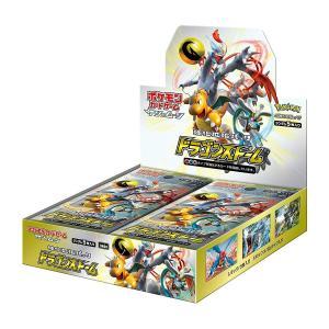 ポケモンカードゲーム サン&ムーン 強化拡張パック 「ドラゴンストーム」 BOX|tokiwaya