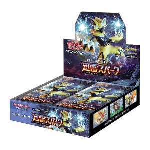 ポケモンカードゲーム サン&ムーン 強化拡張パック「迅雷スパーク」 BOX|tokiwaya