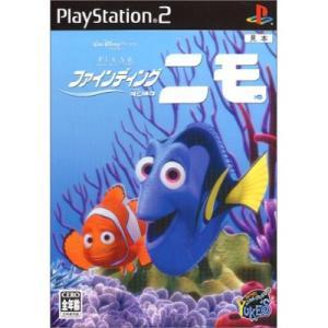 PS2ファインディング・ニモ|tokiwaya