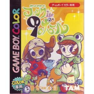 ゲームボーイカラー専用ソフト ポケットビリヤード ファンクザ9ボール|tokiwaya