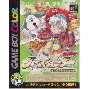 ゲームボーイカラー専用ソフト クロスハンター トレジャーハンターバージョン|tokiwaya