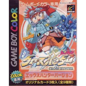 ゲームボーイカラー専用ソフト クロスハンター エックスハンターバージョン|tokiwaya
