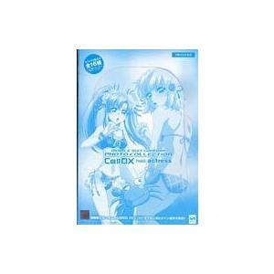BOX箱傷みあり 機動戦士ガンダム フォトコレクションCellDX PHASE-actress <BOX>4907953438262|tokiwaya