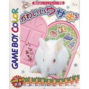 ゲームボーイ専用ソフト かわいいウサギ|tokiwaya