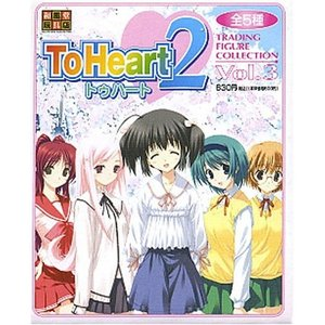 ToHeart2 トレーディングフィギュア 第3弾 BOX|tokiwaya