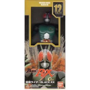 ライダーヒーローシリーズ12 仮面ライダーブラックRX tokiwaya