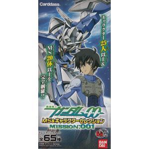 機動戦士ガンダムOO MS&キャラクターセレクション MISSION:001 BOX価格508034|tokiwaya