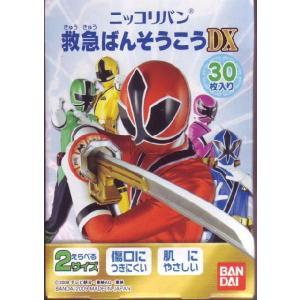 ニッコリバン 救急ばんそうこうDX戦隊ヒーロー 30枚|tokiwaya