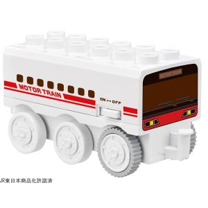 BlockLabo ブロックラボ モータートレイン