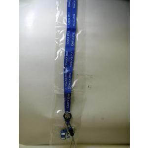 トミカスタイル ネックピース ブルー|tokiwaya