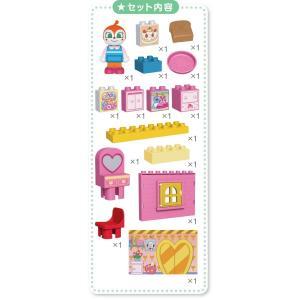 ブロックラボ ハウスブロックシリーズ アンパンマン キュートな ドキンちゃんのおへや|tokiwaya|03