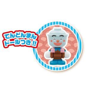 それいけ!アンパンマン アンパンマンタウン ようこそ!たきたて!てんどんまんのどんぶりショップ|tokiwaya|05
