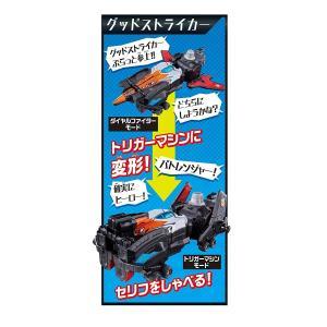 快盗戦隊ルパンレンジャーVS警察戦隊パトレンジャー VSビークルシリーズ 警察合体 DXパトカイザーセット|tokiwaya|04