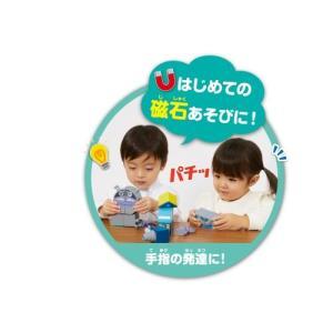 アンパンマン 磁石でパチッと!ひらめきキューブバイキンメカセット tokiwaya 11
