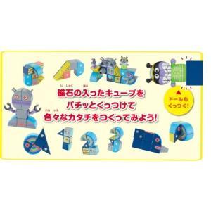 アンパンマン 磁石でパチッと!ひらめきキューブバイキンメカセット tokiwaya 06
