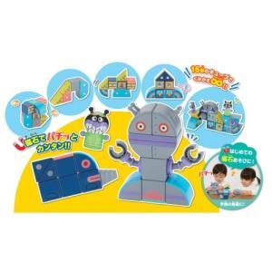 アンパンマン 磁石でパチッと!ひらめきキューブバイキンメカセット tokiwaya 07