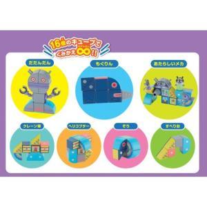 アンパンマン 磁石でパチッと!ひらめきキューブバイキンメカセット tokiwaya 08