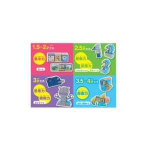 アンパンマン 磁石でパチッと!ひらめきキューブバイキンメカセット tokiwaya 10