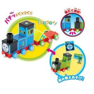 きかんしゃトーマス 磁石でつながる!トーマスとなかまたちセット tokiwaya 02