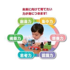 きかんしゃトーマス 磁石でつながる!トーマスとなかまたちセット tokiwaya 04
