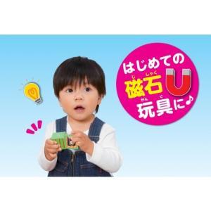 きかんしゃトーマス 磁石でつながる!トーマスとなかまたちセット tokiwaya 06