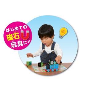 きかんしゃトーマス 磁石でつながる!トーマスとなかまたちセット tokiwaya 07