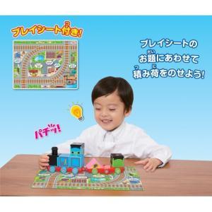 きかんしゃトーマス 磁石でつながる!トーマスとなかまたちセット tokiwaya 08
