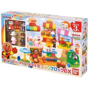 アンパンマン ブロックラボ アンパンマンとみんなのおみせ たっぷりブロックDX tokiwaya