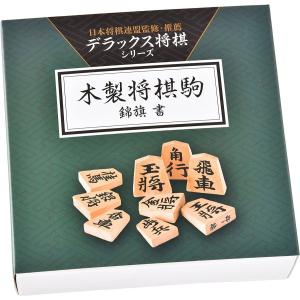 完全木製版 デラックス将棋シリーズ 将棋駒 錦旗|tokiwaya