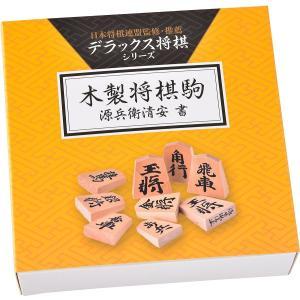 完全木製版 デラックス将棋シリーズ 将棋駒 源兵近衛清安 tokiwaya