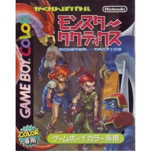 ゲームボーイカラー専用ソフト モンスタータクティクス|tokiwaya